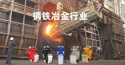 火电、水电、核电专用液压扳手