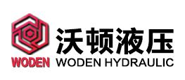 沃顿(WODEN),大品牌,值得信赖!