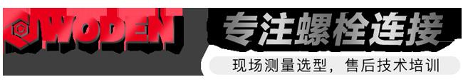 雷电竞网页(WODEN),大品牌,值得信赖!