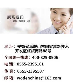 LOL雷电竞雷电竞备用网站生产厂家雷电竞网页机械联系方式