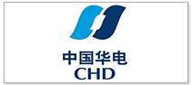 中国华电大型风电企业也是沃顿液压扳手的忠实客户。
