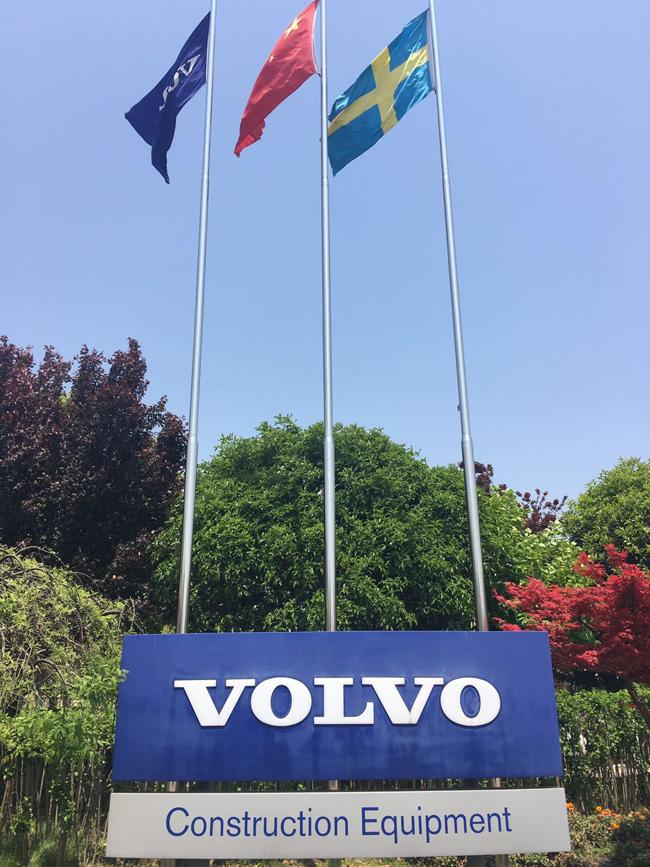 VOLVO(中国)建筑设备选择雷电竞网页机械