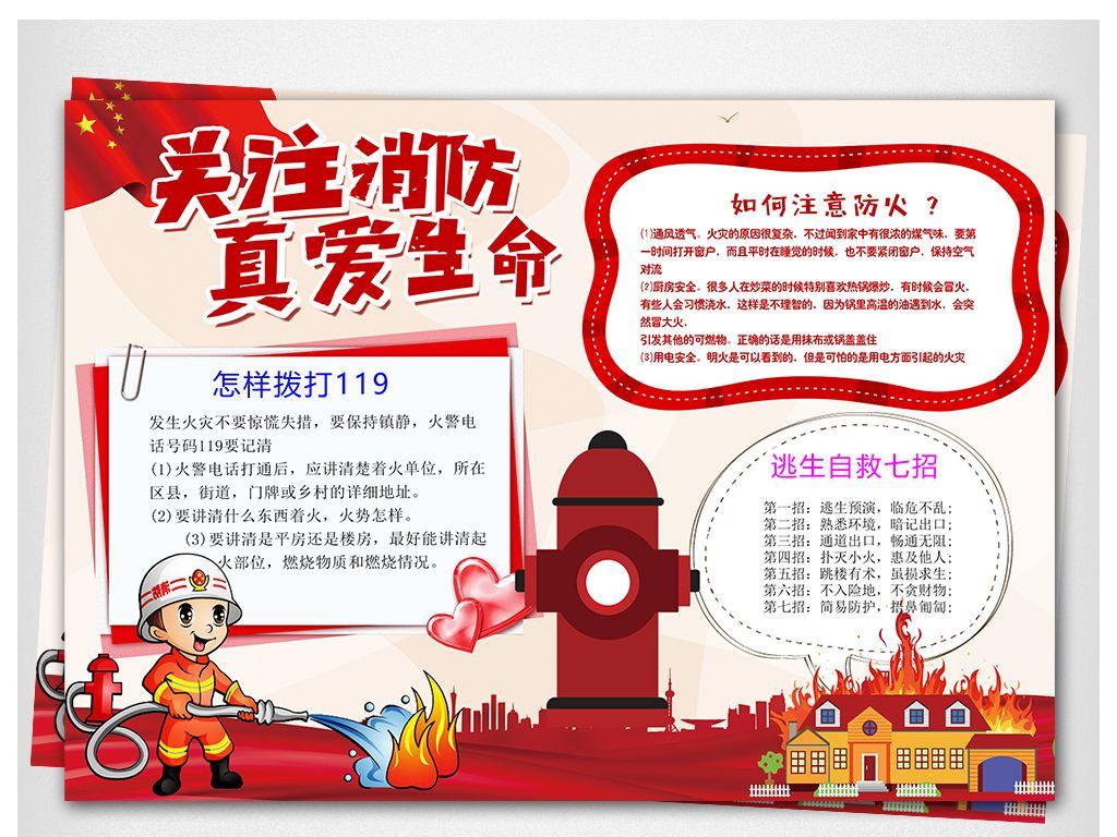 沃顿机械开展消防安全演练活动,让职工防患于未然。