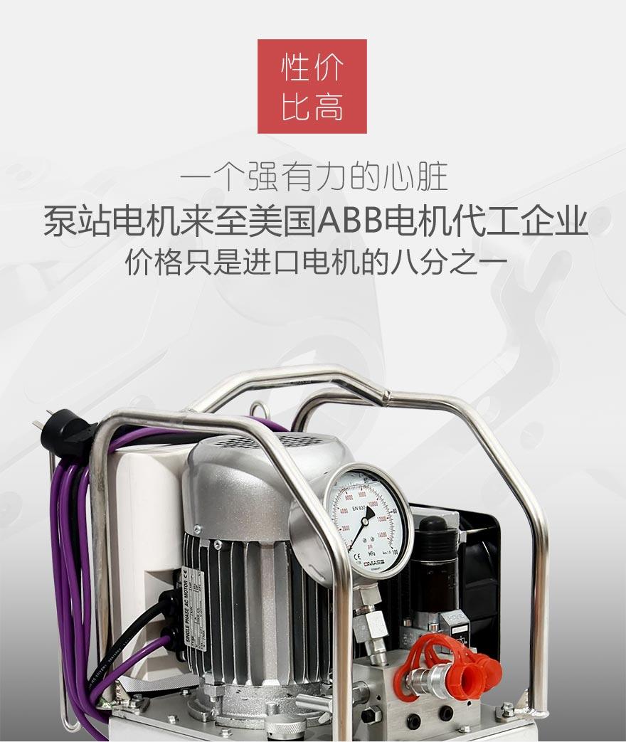 LOL雷电竞雷电竞备用网站专用泵