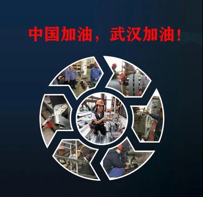 雷电竞网页WODEN做好防控工作确保员工安心安全工作