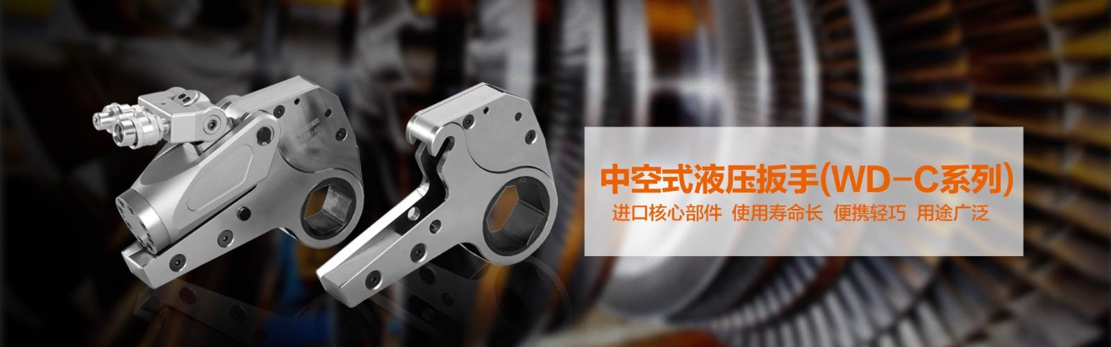 雷电竞网页铝钛合金WD-C系列驱动LOL雷电竞雷电竞备用网站