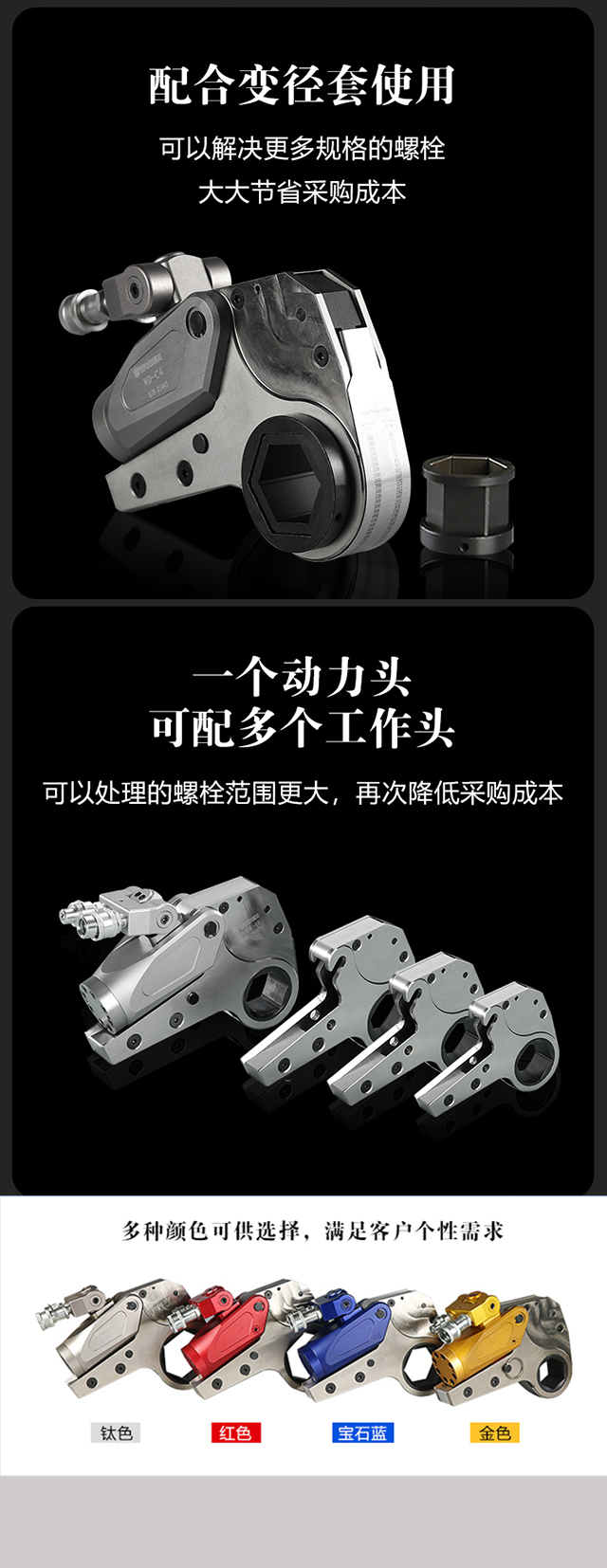 WD-C中空LOL雷电竞雷电竞备用网站详情介绍